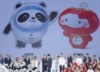 Pekinas ziemas olimpisko spēļu talismani: panda un bērns-lukturītis