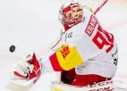 Video: Kalniņš iekļūst KHL labākajos atvairījumos