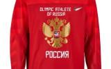 """Foto: Izstrādā """"Krievijas olimpisko sportistu"""" hokeja izlases iespējamo formastērpu dizainu"""