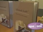 Video: Grāmatā izdota unikāla Raiņa un viņa māsas sarakste
