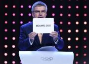 2022. gada ziemas olimpiskās spēles rīkos Pekina