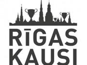 Rīgas kausi - disciplīnas un naudas balvas / Riga Cup events and prize money