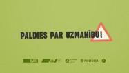 Tiešraide: Sestdien 13:00 BMX Rīgas kauss