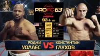 Konstantīns Gluhovs uzveic UFC cīkstoni Rodniju Volesu