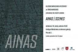 """Kuldīgas Mākslinieku rezidences galerijā skatāma Jāņa Murovska izstāde """"AINAS"""""""