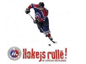 Jaunie SK ,,Liepājas metalurgs'' hokejisti gadu noslēdz ar uzvaru turnīrā