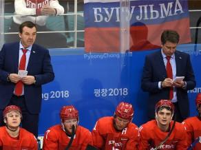 OAR pārspēj Čehiju un tiek Phjončhanas olimpiādes finālā