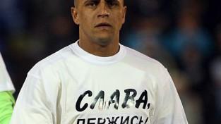 """Zenit"" fans piedāvājis Karlušam banānu, klubs sodīts par rasismu"