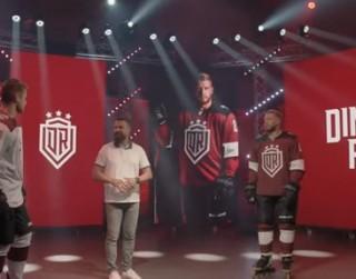 Video: Rīgas Dinamo jauns logo un spēļu formas