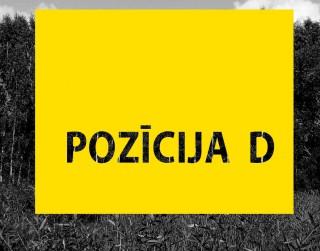 """NOASS aicina uz mākslinieka Kirila Panteļejeva vides objekta """"Pozīcija D"""" atklāšanu"""