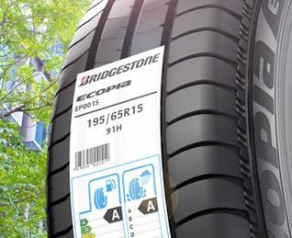 Parīzes autošovā prezentētas jaunās Bridgestone Ecopia EP001S  riepas
