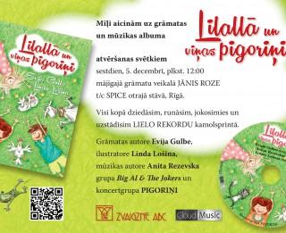 """Skanīgi tiks prezentēta grāmata bērniem """"Lilallā un viņas pigoriņi"""""""