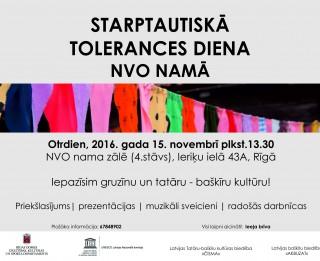 NVO namā aicina atzīmēt Starptautisko tolerances dienu