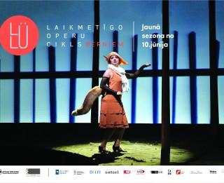 Bezmaksas laikmetīgo operu cikls ''LULU bērniem'' aicina uz jauno sezonu