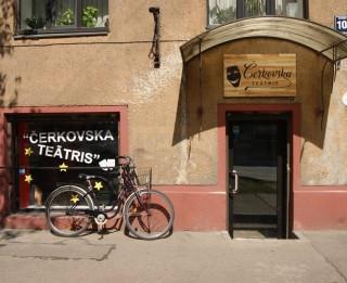 Čerkovska teātrī šonedēļ trīs izrādes