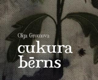 Izdots dokumentāls romāns pusaudžiem par Staļina represiju laiku