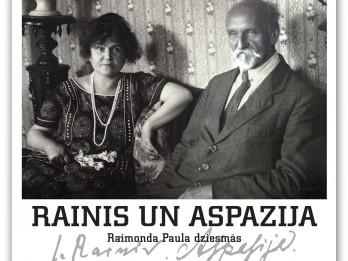 """Izdots CD albums """"Rainis un Aspazija Raimonda Paula dziesmās"""""""