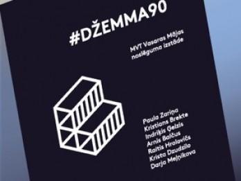 """""""Mākslas stacijā Dubulti"""" atklās laikmetīgās mākslas izstādi #Džemma90 – MVT Vasaras mājas noslēgums"""