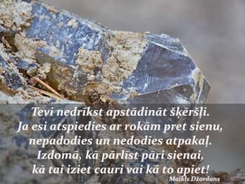 27.marta dienas akmens- KALNU KRISTĀLS