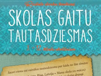 """Rīgas skolēni veidos grāmatu """"Skolas gaitu tautasdziesmas""""  Latvijas simtgadei"""
