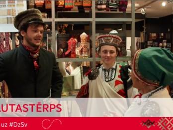 Video: Ceļā uz #DzSv: Kā skan latviešu tautastērps?