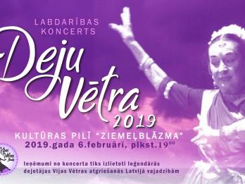 """Labdarības koncerts Vijas Vētras atbalstam """"Deju vētra - 2019"""""""