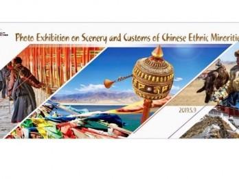 Foto izstāde: Ķīnas etnisko minoritāšu paražas un dzīvesstils