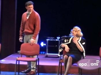 Video: BĪSTAMAIS PAGRIEZIENS Rīgas Krievu teātrī