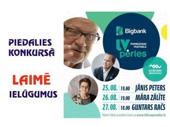 """Piedalies un laimē ielūgumus uz """"BIGBANK Latvijas pērles"""" Guntara Rača pērļu vakaru"""