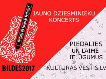 Laimē ielūgumus uz BILDES2017 jauno dziesminieku koncertu