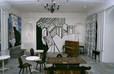 Paplašinātā glezniecība: no uztveres laukuma līdz lidojošajam paklājam