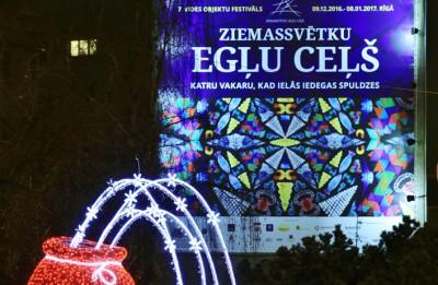 """Vides objektu festivālu """"Ziemassvētku egļu ceļš"""" iekļauj ārvalstu tūristu ceļvežos"""