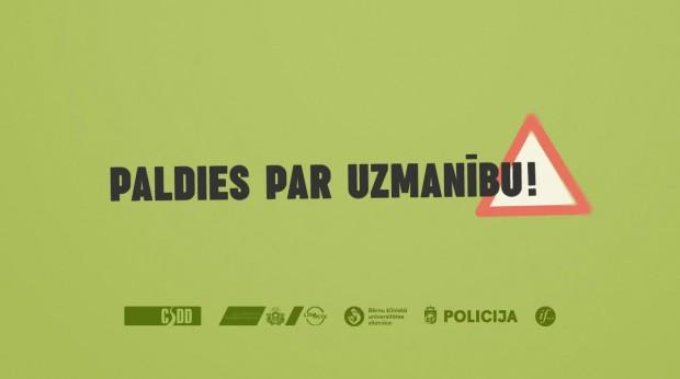 Sestdien 13:00 BMX Rīgas kauss