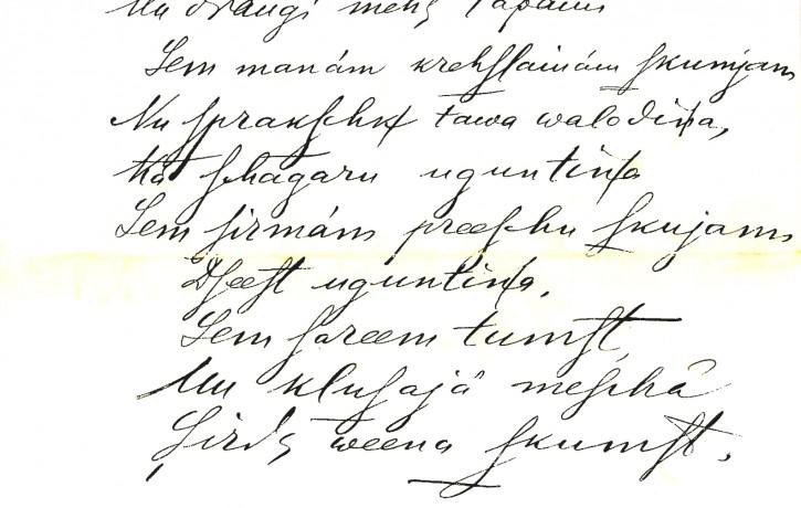 """Dailes teātris un Latvijas Nacionālā bibliotēka aicina bērnus uz radošo darbnīcu """"Rakstītie ziņneši - vēstules"""""""