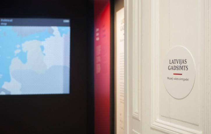 Muzeju nakts norises Latvijas Nacionālajā vēstures muzejā un tā nodaļās