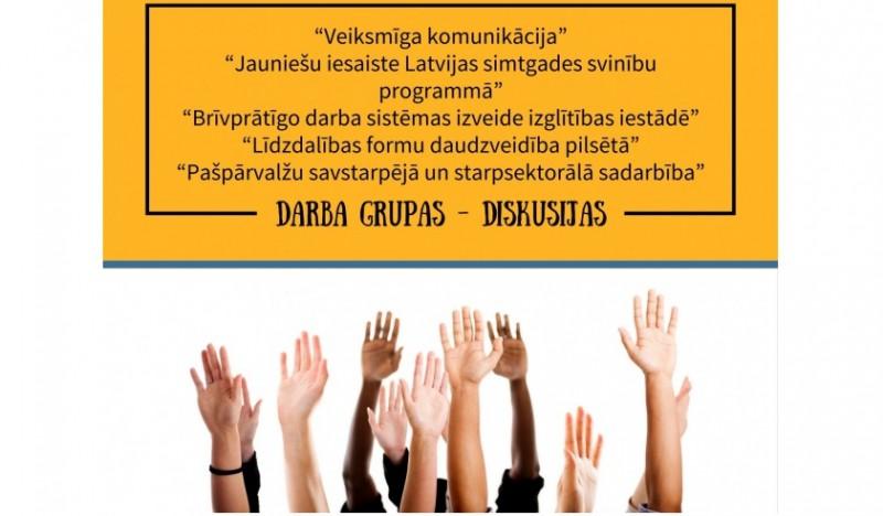 """Rīgas skolu skolēnus aicina piedalīties konferencē """"Skola – līdzdalības starts atbildīgai sabiedrībai"""""""