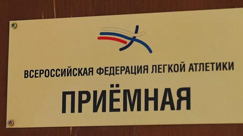 """Ko: """"Krievijas Vieglatlētikas federācija ir stipri pievīlusi savus sportistus"""""""