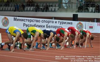Foto: Starptautiskās sacensības U-20 grupai