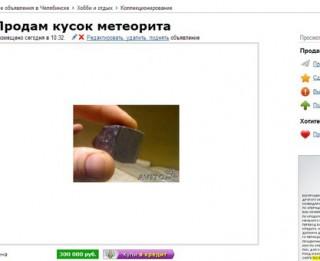 Čeļabinskas iedzīvotāji sākuši tirgot meteorīta atlūzas
