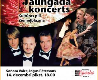 Operetes Jaungada koncerti