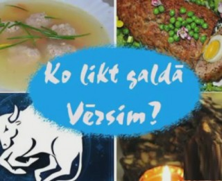 Video: #6 Astroloģiskā virtuve: Ko likt galdā Vērsim?
