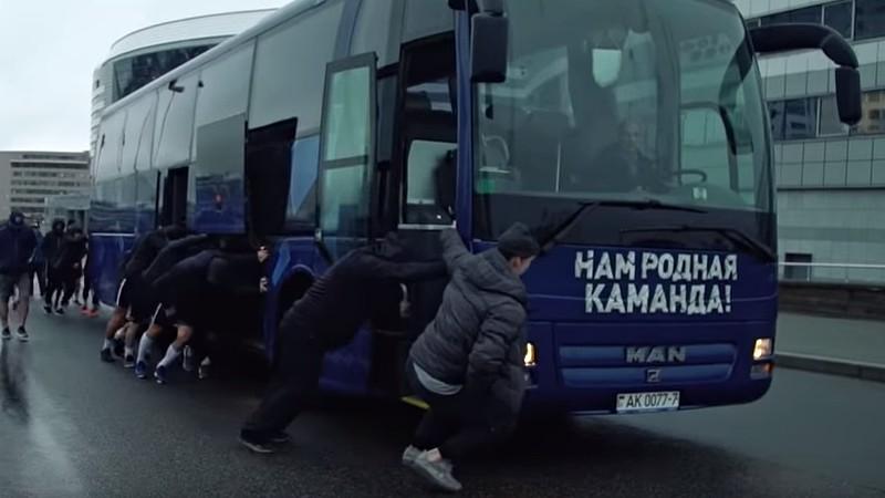 """Autobuss izslēgts no Minskas """"Dinamo"""" treneru korpusa"""